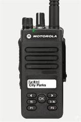 Motorola DP2600E Portofoon VHF Digital 4W (incl. Core lader)